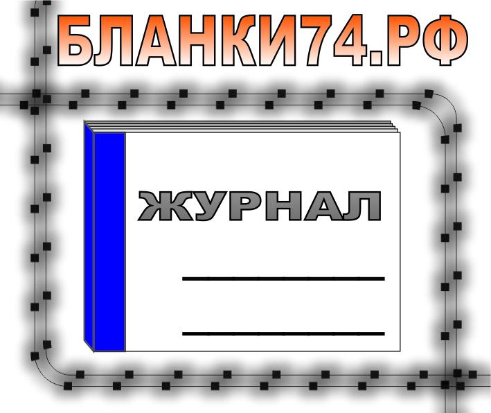 делопроизводство, бланки приказов